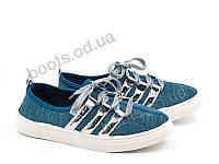 """Кроссовки  детские """"Violeta"""" #203-13 blue. р-р 30-35. Цвет синий. Оптом"""