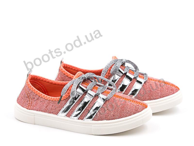 """Кроссовки  детские """"Violeta"""" #203-13 orange. р-р 30-35. Цвет оранжевый. Оптом"""