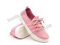 """Кроссовки  детские """"Violeta"""" #203-9K pink. р-р 25-30. Цвет розовый. Оптом"""