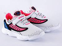 """Кроссовки  детские """"Violeta"""" #1001F white-pink. р-р 31-35. Цвет белый. Оптом"""