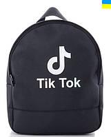 Детский рюкзак 098 black Рюкзаки для подростков купить недорого в Украине, фото 1