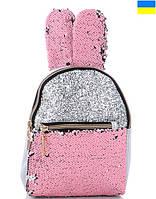 Детский рюкзак 099 pink Рюкзаки для подростков купить недорого в Украине, фото 1