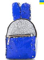 Детский рюкзак 099 blue Рюкзаки для подростков купить недорого в Украине, фото 1