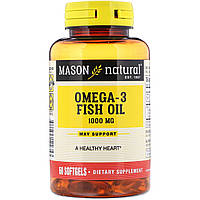 ОРИГІНАЛ!Омега-3 Omega-3 Mason Natural Риб'ячий жир 1000 мг, 60 м'яких капсул виробництва США