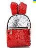 Детский рюкзак 100 red Рюкзаки для подростков купить недорого в Украине