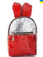 Детский рюкзак 100 red Рюкзаки для подростков купить недорого в Украине, фото 1