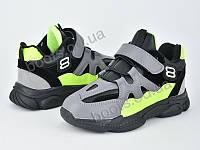 """Кроссовки  детские """"Violeta"""" #200-84 grey green. р-р 31-36. Цвет серый. Оптом"""