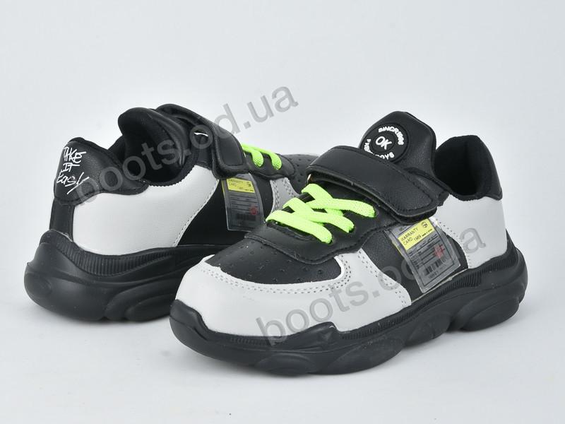 """Кроссовки  детские """"Violeta"""" #200-72K black grey. р-р 25-30. Цвет черный. Оптом"""