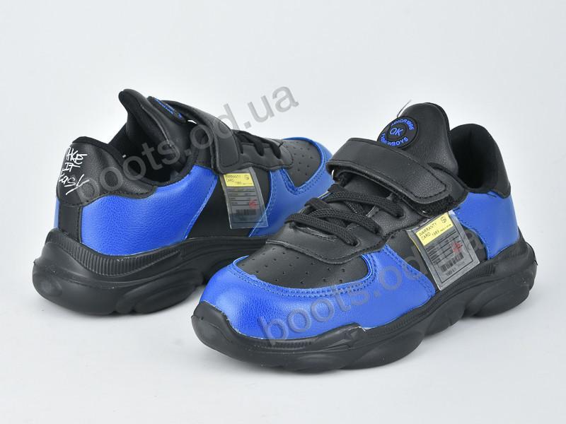"""Кроссовки  детские """"Violeta"""" #200-72 black blue. р-р 31-36. Цвет черный. Оптом"""