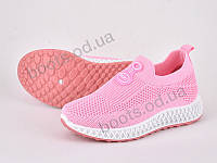 """Кроссовки  детские """"Violeta"""" #225-3 pink. р-р 31-36. Цвет розовый. Оптом"""