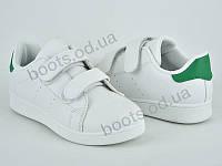 """Кроссовки  детские """"Violeta"""" #220-4 white-green. р-р 31-35. Цвет белый. Оптом"""