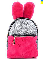 Детский рюкзак 101 black-fuchsia Рюкзаки для подростков купить недорого в Украине, фото 1