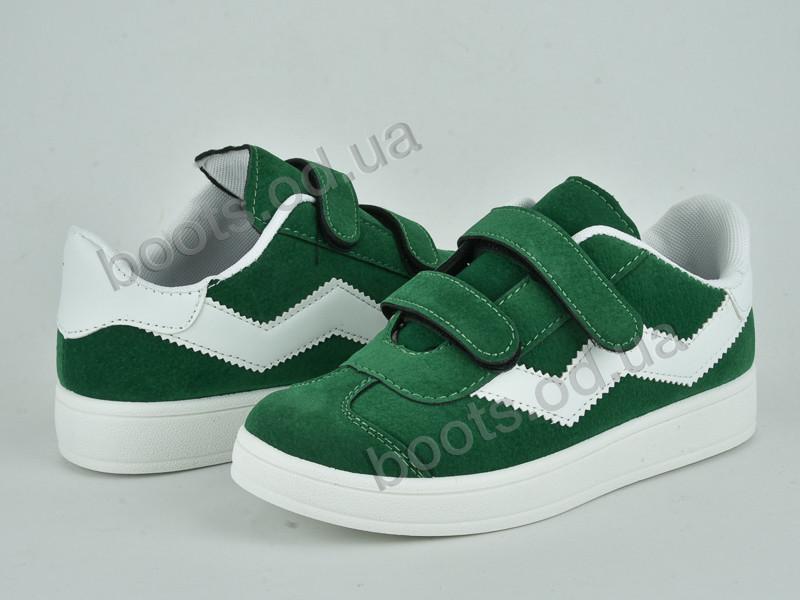 """Кроссовки  детские """"Violeta"""" #220-6 green-white. р-р 31-36. Цвет зеленый. Оптом"""