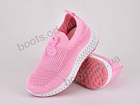 """Кроссовки  детские """"Violeta"""" #225-3K pink. р-р 25-30. Цвет розовый. Оптом"""