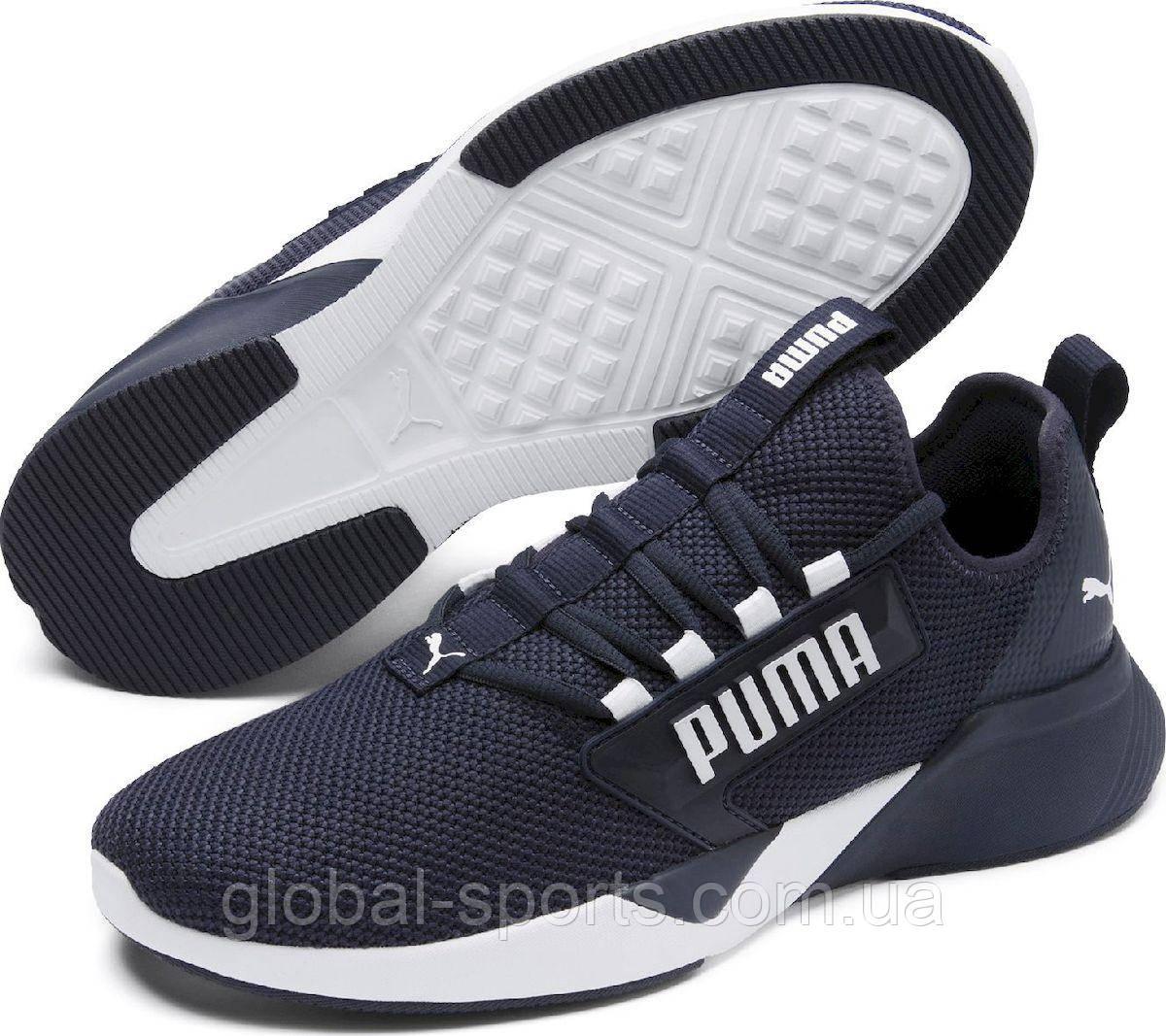 Кросівки чоловічі Puma Retaliate (Артикул: 19234002)