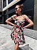 Летнее цветочное платье с открытыми плечами и расклешенной юбкой 60PL1255