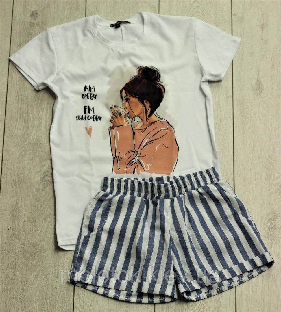 Женский летний костюм шорты с футболкой