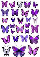 Вафельная картинка Бабочки 10 вариантов | Съедобные картинки Бабочки | Бабочки разные Формат А4