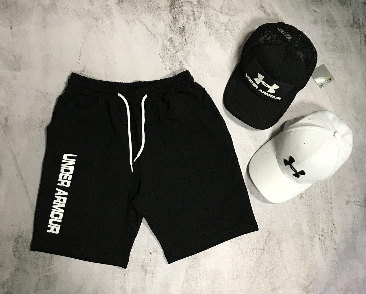 Спортивные мужские шорты Classic look