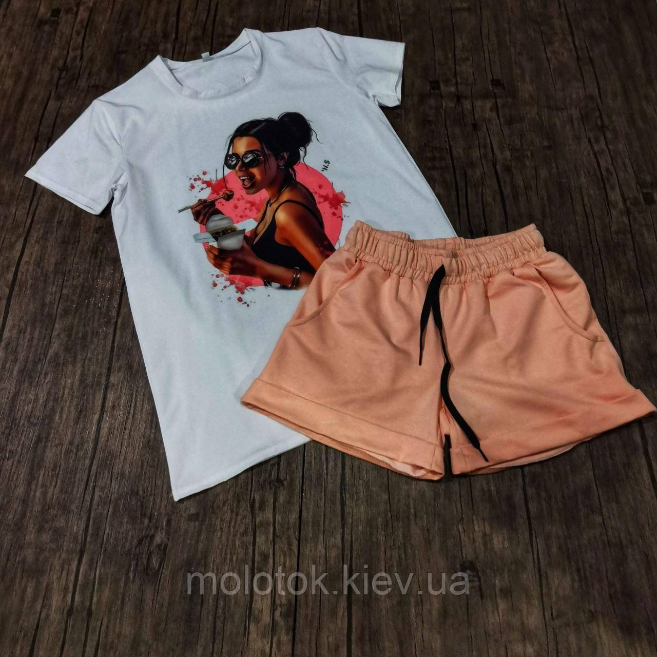 Модный женский комплект футболка Swag ice