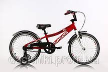 """Детский велосипед ARDIS MAX 16"""" Красный, фото 3"""