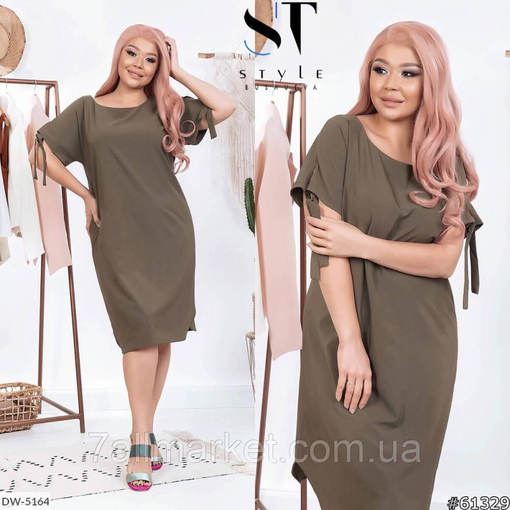 """Платье женское модель: 176 (42-44, 46-48) """"Lemon Shop"""" недорого от прямого поставщика"""