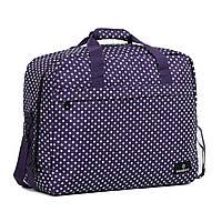 Сумка дорожная Members Essential On-Board Travel Bag 40 Purple Polka