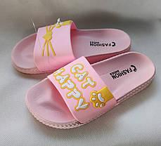 Шлепки шлепанцы для девочек пляжные женские розовые 36р 22,5см, фото 3