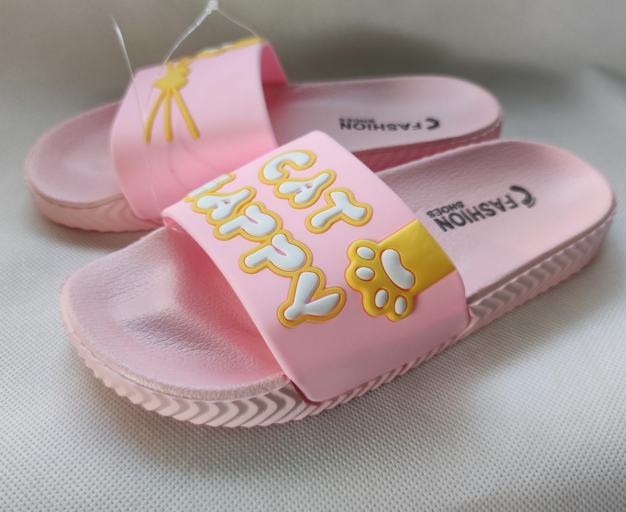 Шлепки шлепанцы для девочек пляжные женские розовые 36р 22,5см