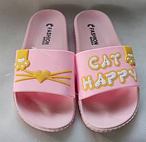 Шлепки шлепанцы для девочек пляжные женские розовые 36р 22,5см, фото 2