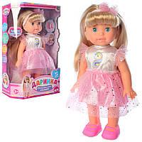 Кукла M 4278 UA (16шт) Даринка, муз-звук(укр), ходит, реаг.на хлопок,на бат, в кор-ке,24,5-35-11,5см