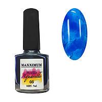 Акварельный флюид  №005 синий 7мл MAXXIMUM
