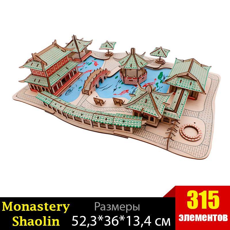 Пазл конструктор деревянный 3D   Большая головоломка