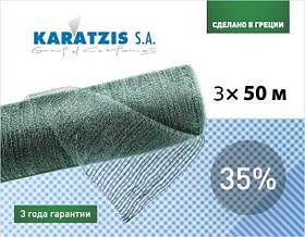 """Сетка для затенения """"KARATZIS"""" 35%  зеленая 50 X 3 м"""