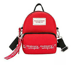 Рюкзак  сумка мини городской женский для девушки Красный
