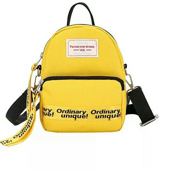 Рюкзак  сумка мини городской Желтый