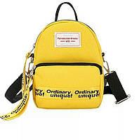 Рюкзак  сумка мини городской Желтый, фото 1