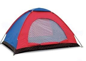 Палатка туристическая 2-х местная автомат SY-004, палатка двухместная 2*1,5 м