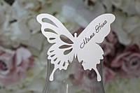"""Рассадочные карточки """"Метелик"""" с именем, фото 1"""