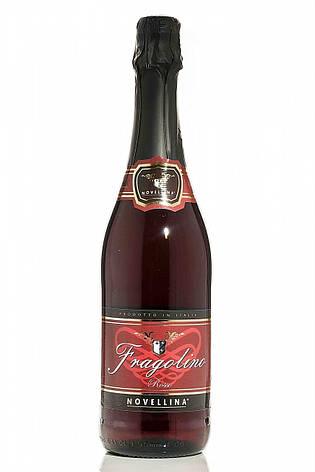 Фраголіно Novellina червоне суничне Fragolino Rosso (ФРАГОЛІНО Новелліно) 0.75L, фото 2