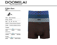 Мужские боксеры стрейчевые из бамбука  Марка  «DOOMILAI» Арт.D-01382, фото 2