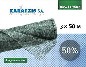 """Сетка для затенения """"KARATZIS"""" 50%  зеленая 50 X 3 м"""