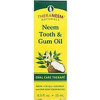 Organix South, TheraNeem Naturals, масло Ним для зубов и десен, лечебная гигиена полости рта, 0.,5 ж. унц. (15 мл), официальный сайт