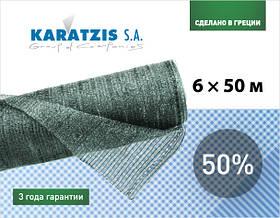 """Сетка для затенения """"KARATZIS"""" 50%  зеленая 50 X 6 м"""