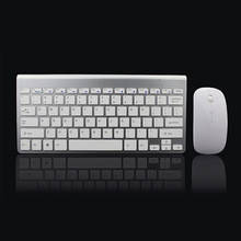 Беспроводная Клавиатура KEYBOARD + Мышка wireless 901 Apple