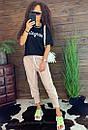 Женские спортивные штаны на резинке и щироких манжетах внизу 44bu487, фото 2