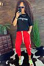 Женские спортивные штаны на резинке и щироких манжетах внизу 44bu487, фото 5