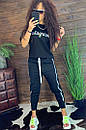 Женские спортивные штаны на резинке и щироких манжетах внизу 44bu487, фото 6