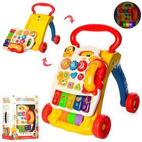 Ходунки для ребенка SY81 34-58 см, музыка, звук (англ), свет, трещотка, на батарейке
