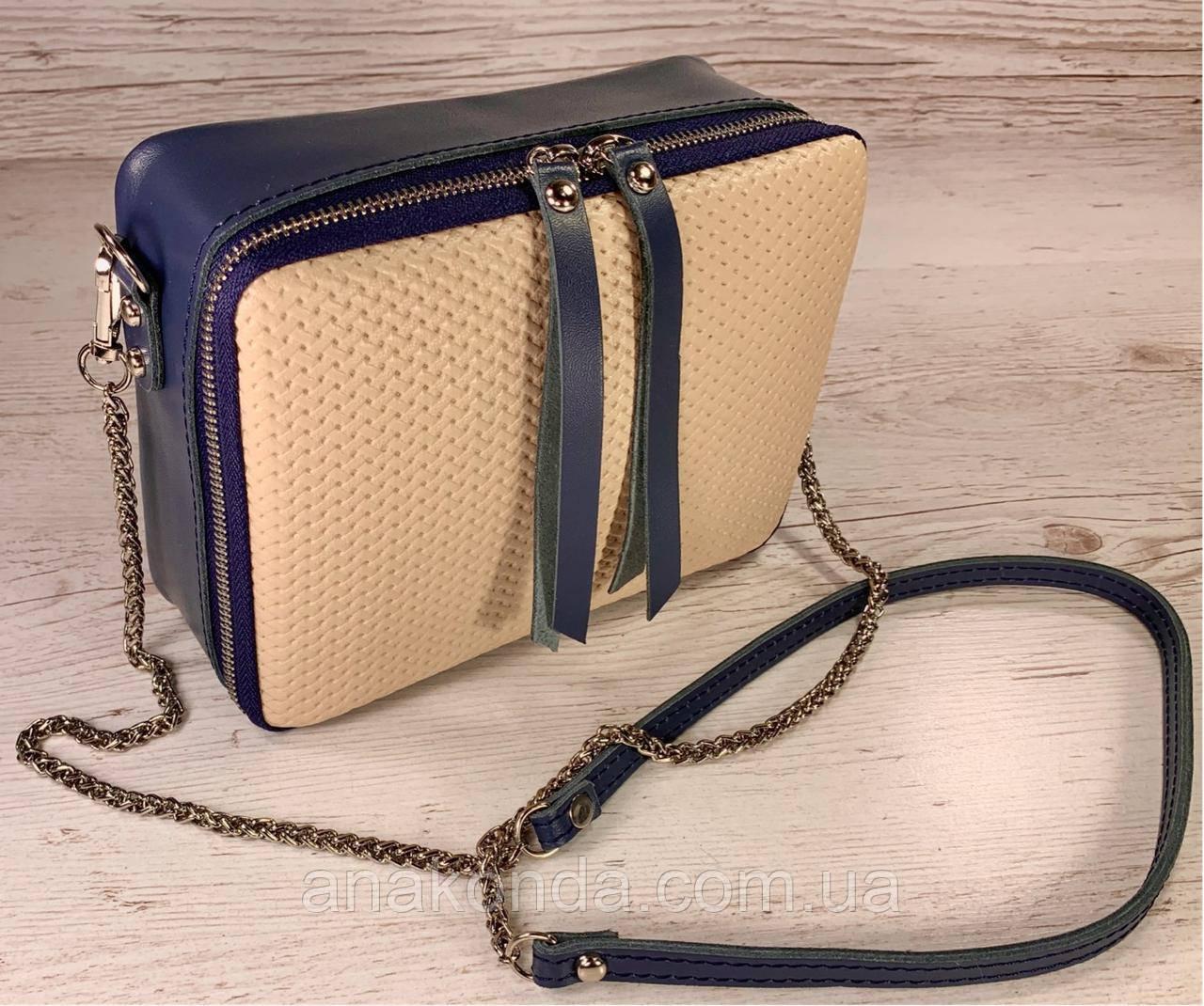64-5 Натуральная кожа Сумка женская кросс-боди синяя бежевая Кожаная сумочка Сумка кожаная синяя бежевая
